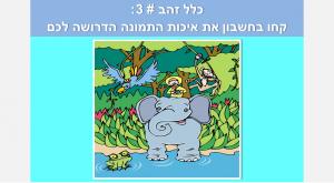 pic-3