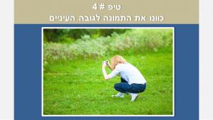 pic-4